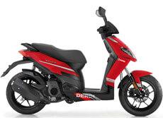 scooter bike quad rental kos