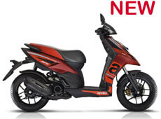 rent scooter kos aprilia